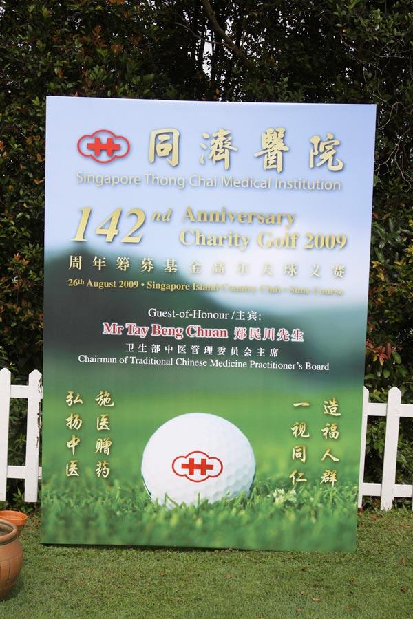 Golf-0005